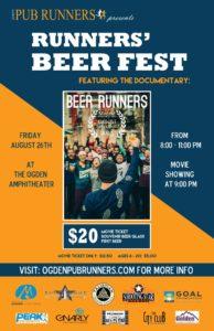runners-beer-fest