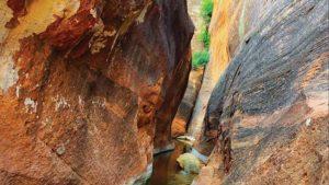 Cliffs Recreation Area