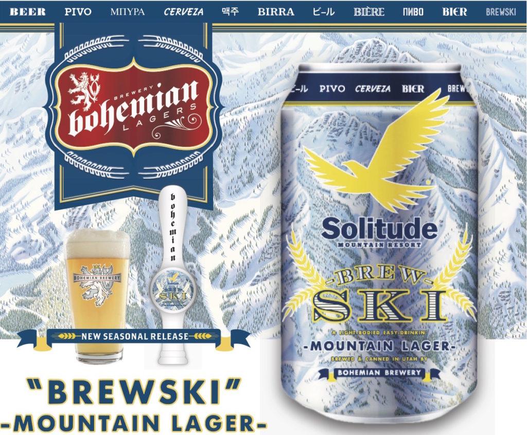 solitude brewski apres ski beer